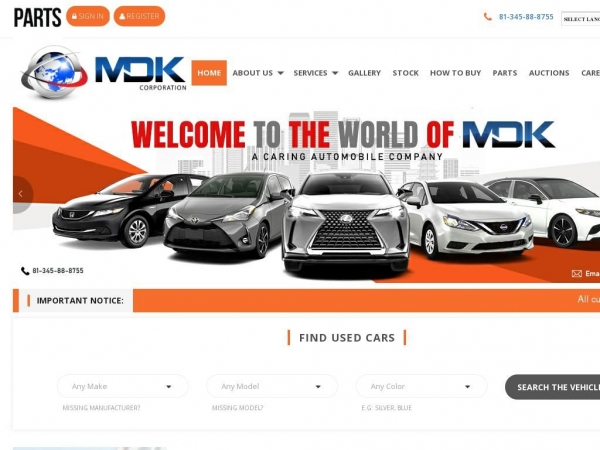 mdkjapan.com